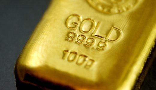 金 先物と似ている金スポットと金CFDを金 先物と比較し、どれがよいのか調べました。