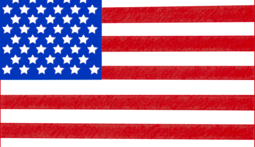 アメリカ株に投資。米国 株価指数先物(S&P500、ナスダック、ダウ)