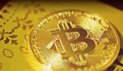 仮想通貨の始め方、徹底解説 2018年版